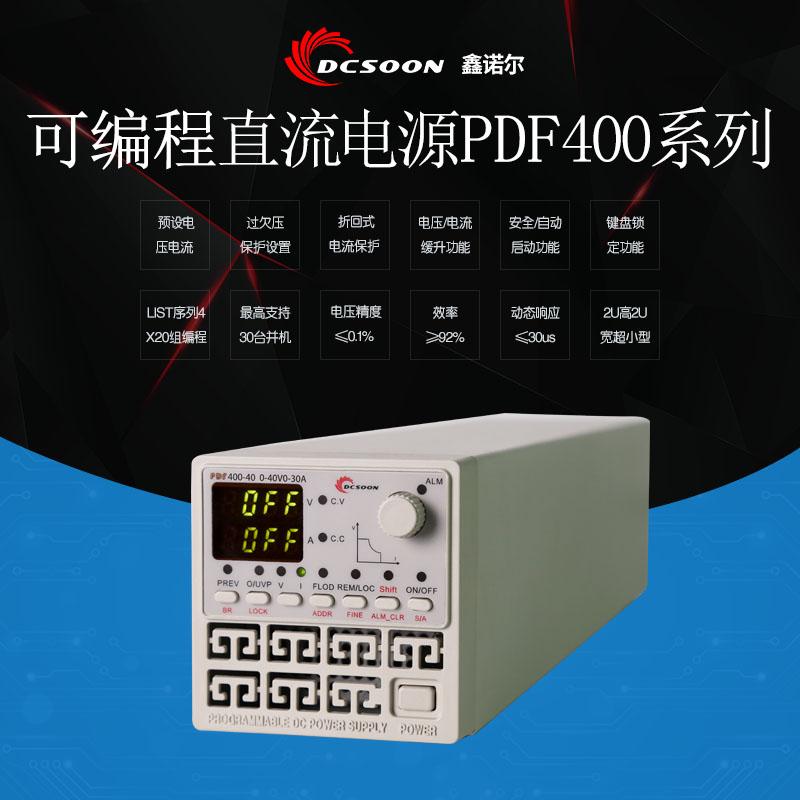 程控直流电源的串口通信原理