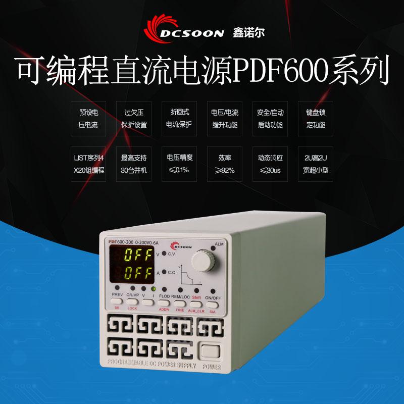 直流稳压电源有什么特点?