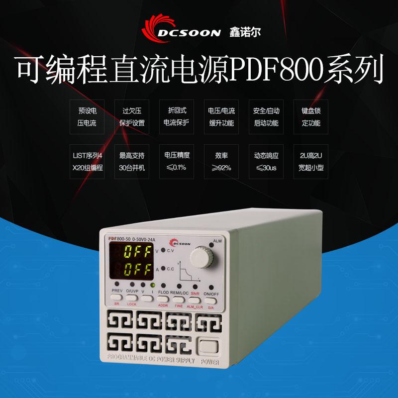 直流稳压电源技术指标