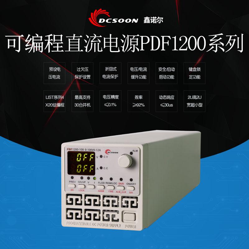 直流稳压电源的校准方法